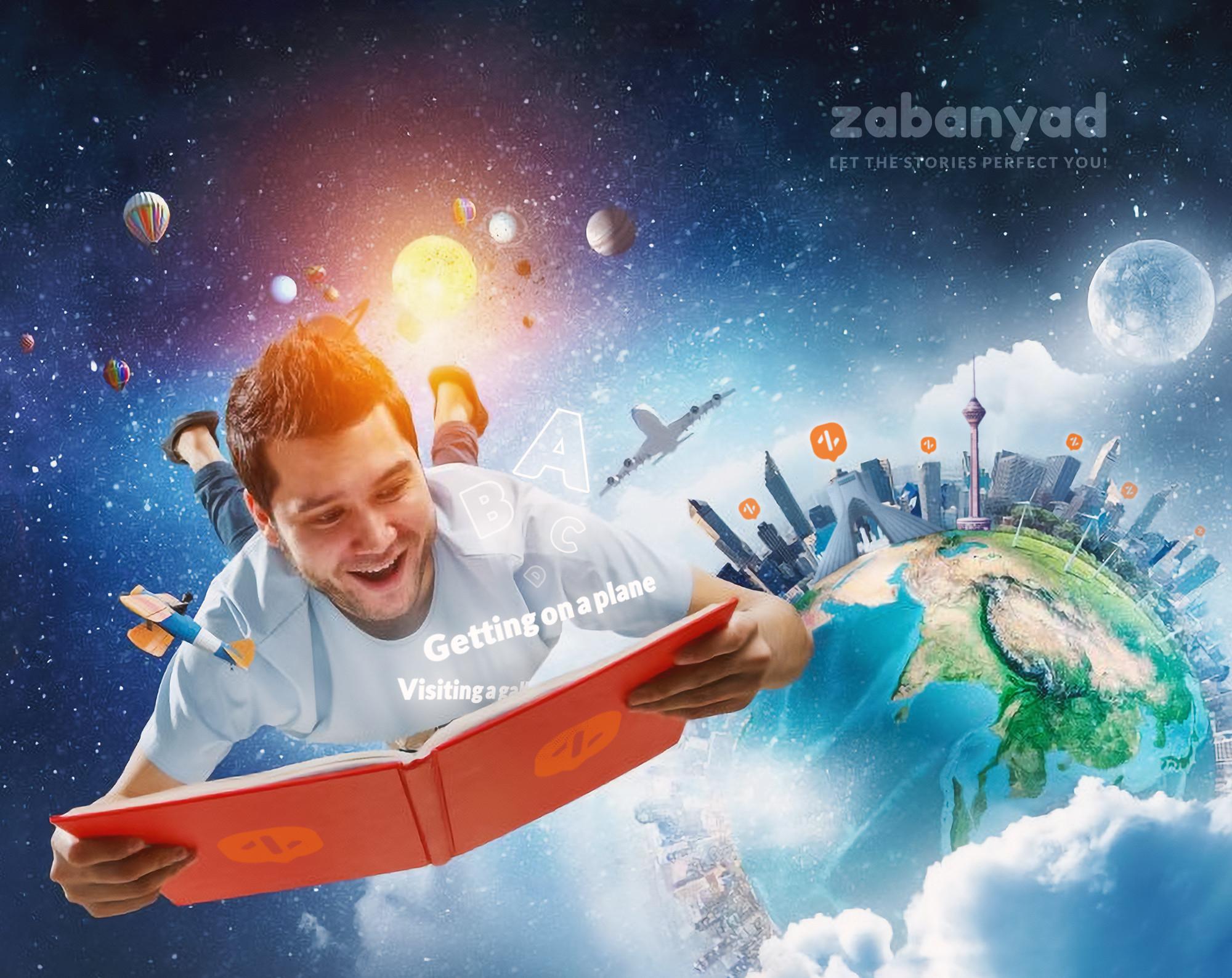 آموزش زبان انگلیسی به شیوهای جدید